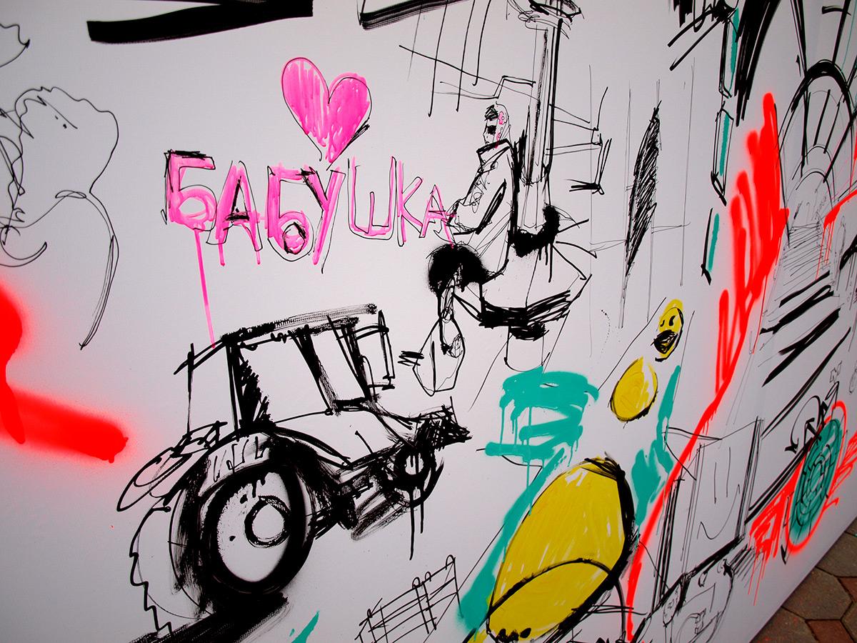 Hand painted, hand drawn mural, street art graffiti, live artwork by Ben Tallon, illustrator from Manchester UK, in Minsk, Belarus, Europe